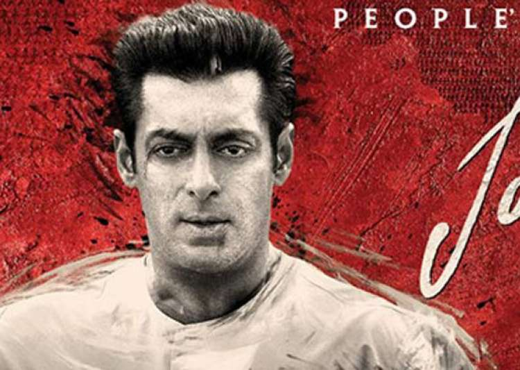jai ho box office collection rs 106 cr in india in thirteen days about to fade- India Tv