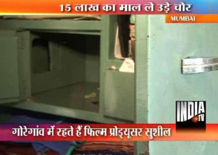 lakhs worth jewellery stolen from mumbai producer s house- India Tv
