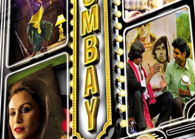 music review bombay talkies album high on emotions- India Tv