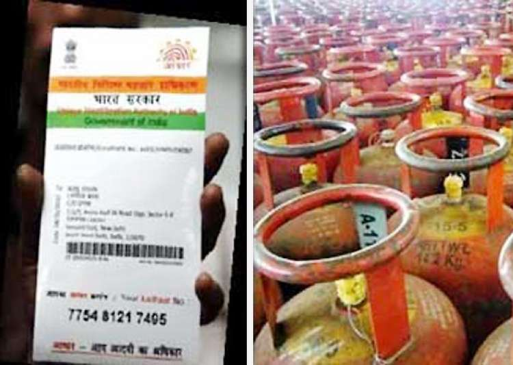 aadhar linked lpg benefit transfer scheme launched in 18 districts- India Tv