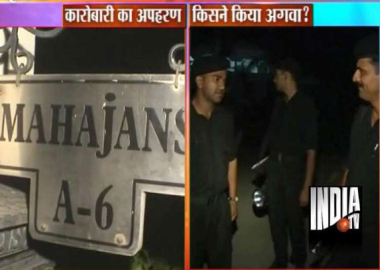 abducted bdm cricket bat company owner mahajan was found tied to a tree by police- India Tv