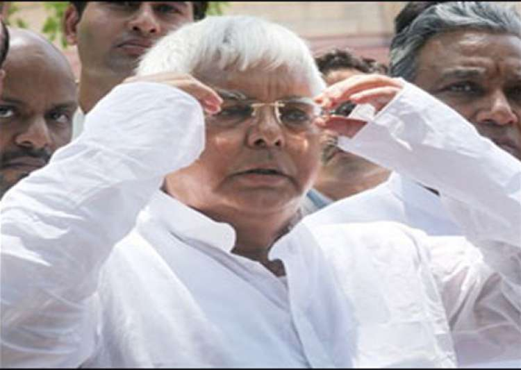 cbi court frames charges against lalu 3 others in fodder scam- India Tv