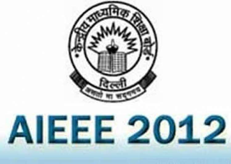 delhi boy from govt school tops aieee- India Tv