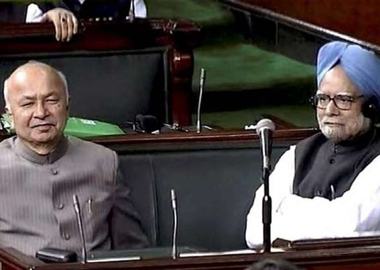 ensure sense of security in delhi pm tells shinde- India Tv