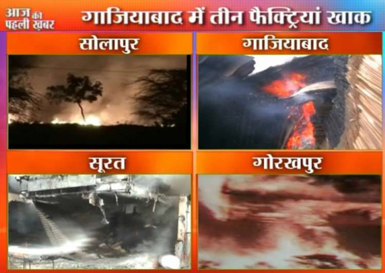 five women perish in solapur cracker factory fire- India Tv