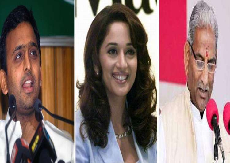 furious akhilesh yadav sacks minister rajaram pandey for madhuri cheeks remark- India Tv