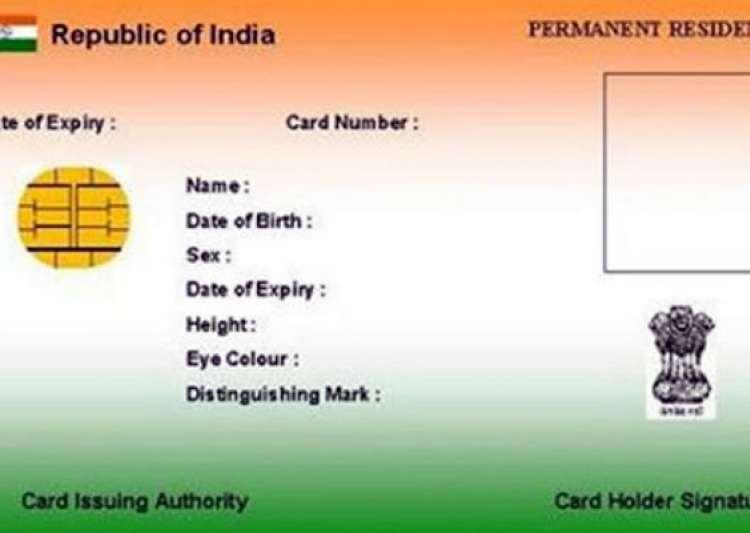 get aadhar to obtain a pan card now- India Tv