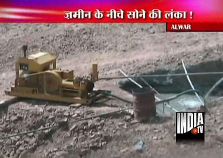 gold and copper deposits found in india- India Tv
