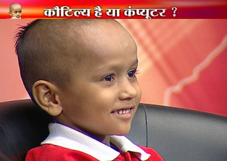 haryana s child prodigy kautilya appears on india tv replies to tough gk questions with ease- India Tv