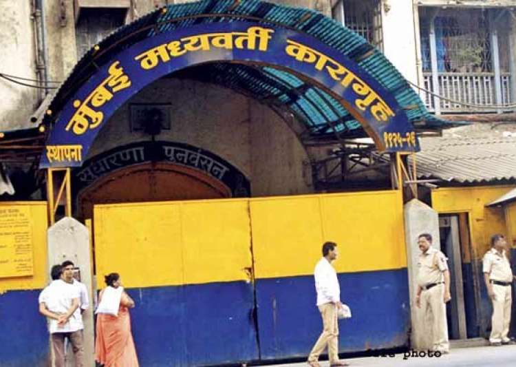thane fort to the thane central jail Similarly, gholvad, vangaon, talasari, kasa and other police stations coming under the dahanu circle, that used to send undertrials to dahanu sub-jail, have been approaching thane central jail.