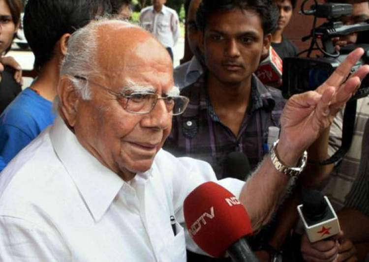 jethmalani demands chidambaram s resignation after ramlila- India Tv