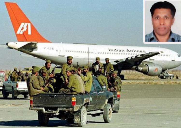kandahar hijack suspect mehrajuddin wani turns out to be ib source in nepal report- India Tv