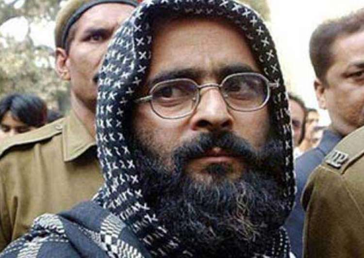 last days of afzal guru in tihar jail was staying 20 metres- India Tv