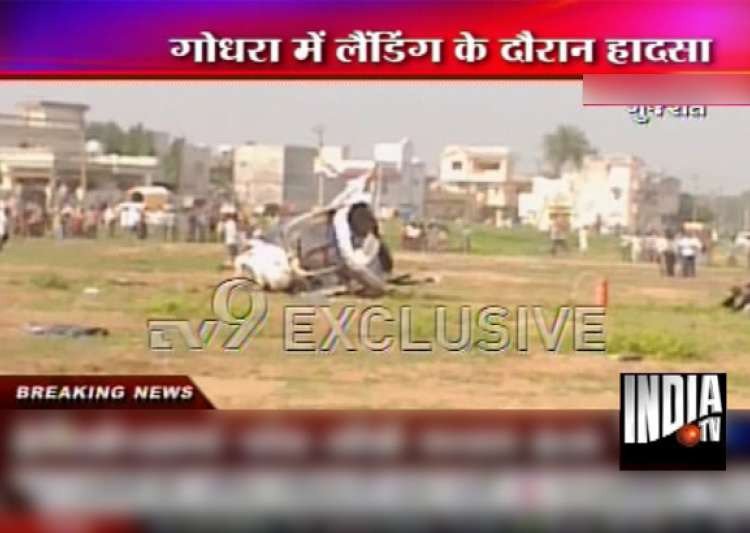mirculous escape for asaram bapu helicopter crashlands in- India Tv