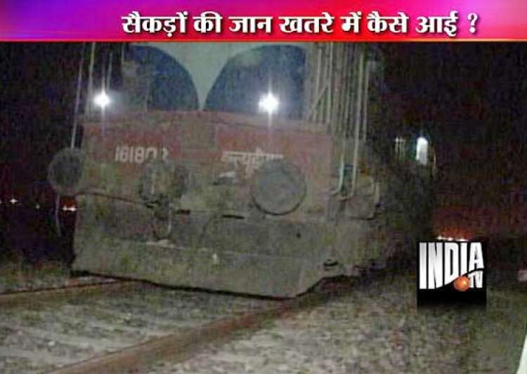 mishap averted as bikaner guwahati express runs for 20 km without driver engine- India Tv