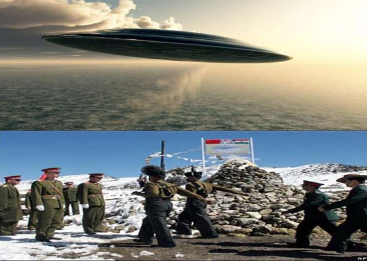 mysterious ufo sighted in ladakh on india china border by army- India Tv