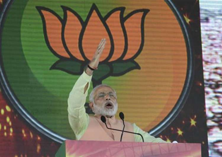 narendra modi to address rally in bangalore on november 17- India Tv