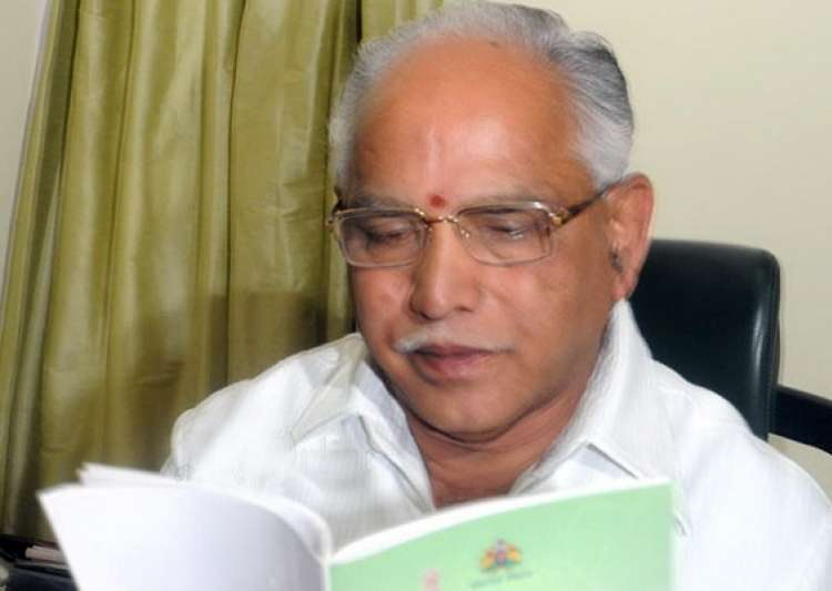 non bailable warrants issued against yeddy family in land- India Tv