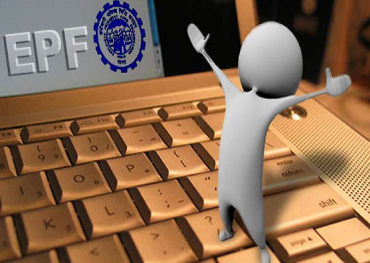 now download your pf account statements online- India Tv