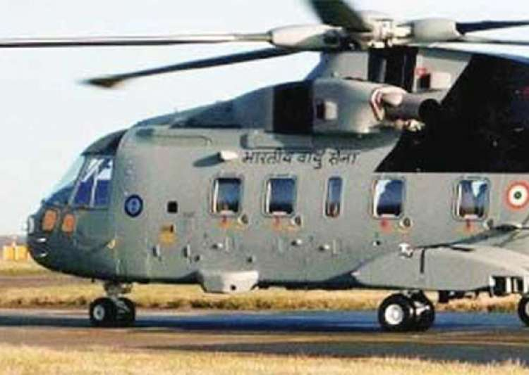 parliamentary panel to probe vvip chopper deal- India Tv
