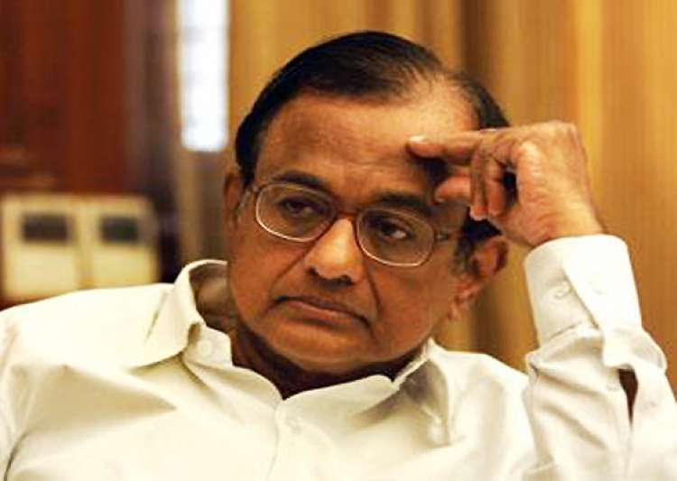 sc begins hearing on plea against chidambaram- India Tv