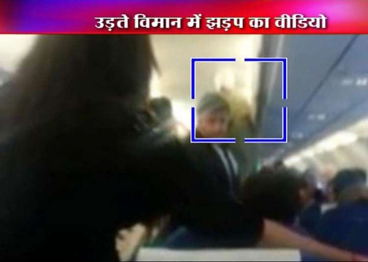 scuffle aboard mumbai delhi indigo flight unruly passenger arrested- India Tv