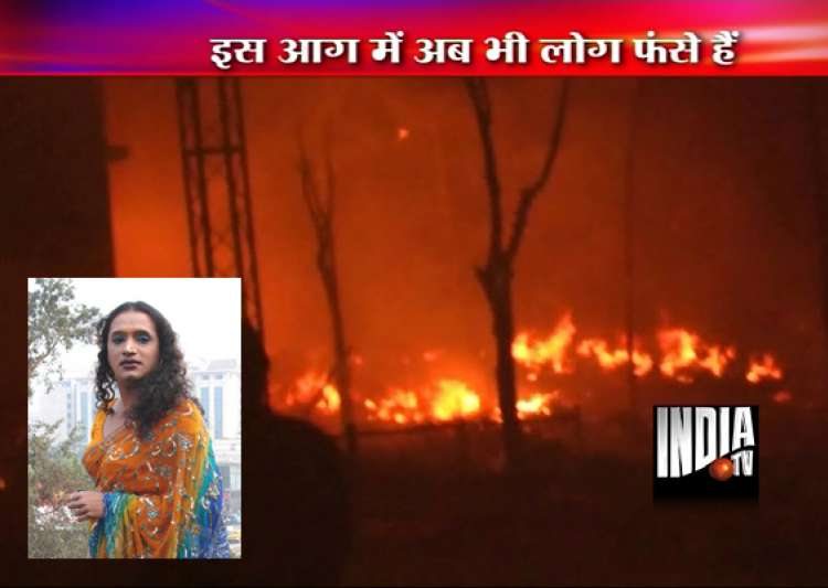 sunday night fire claimed prominent eunuch gurus- India Tv