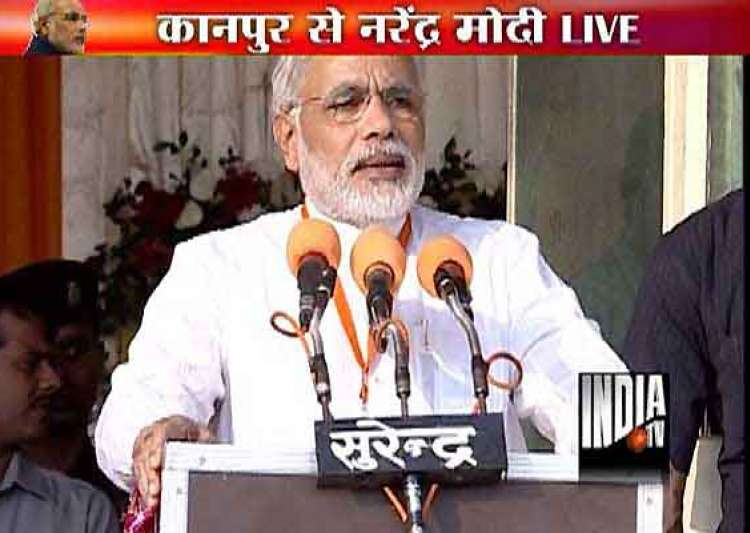 terror attack planned on modi s kanpur rally too police- India Tv