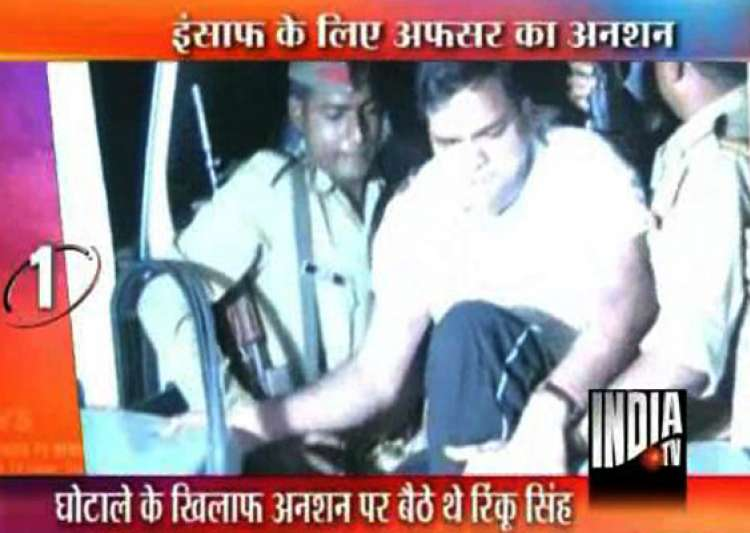 whistleblower pcs officer sits on fast in lucknow police- India Tv