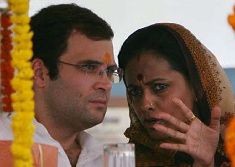 <b>amita singh</b> absent at rahul s meeting with party workers- India Tv - Amita_Singh_abs4154