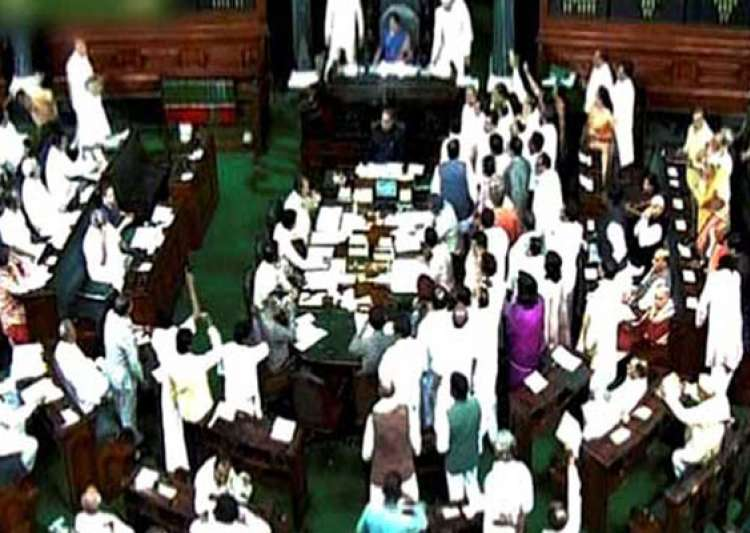bjp disrupts parliament over wal mart lobbying issue- India Tv