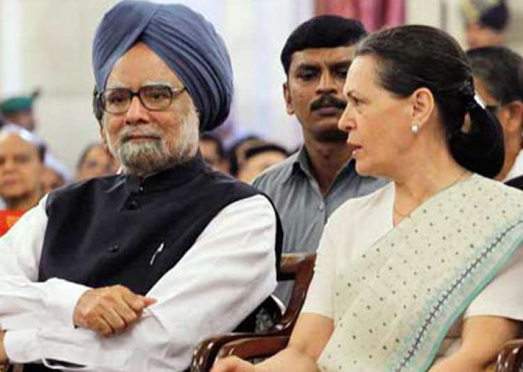 congress issues whip for fdi vote- India Tv