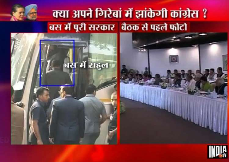 congress leaders take bus ride to surajkund meet- India Tv