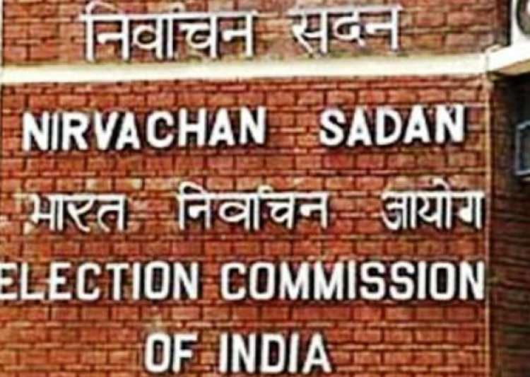 ec discusses force deployment for gujarat himachal assembly polls- India Tv