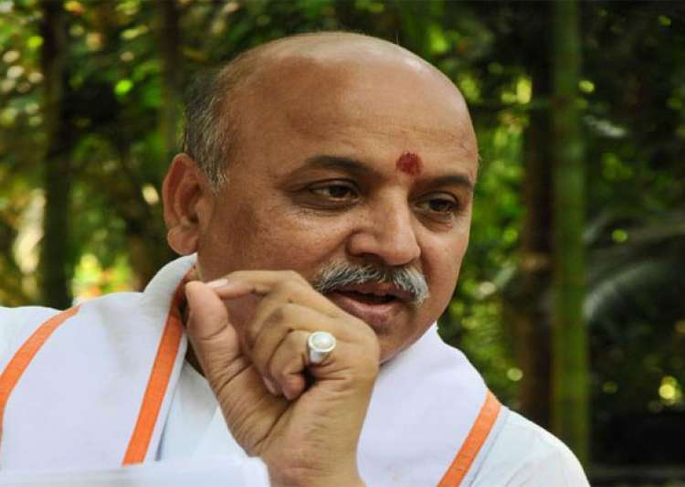 fir filed against praveen togadia for hate speech- India Tv