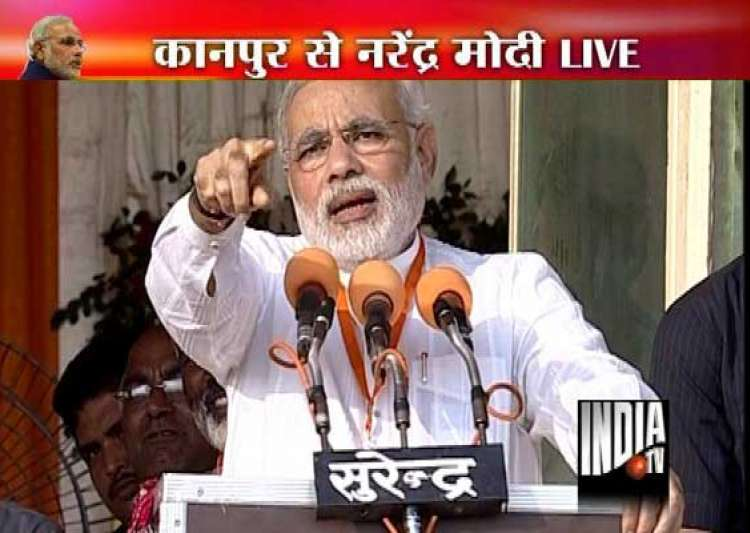 watch narendra modi s kanpur rally in pics- India Tv