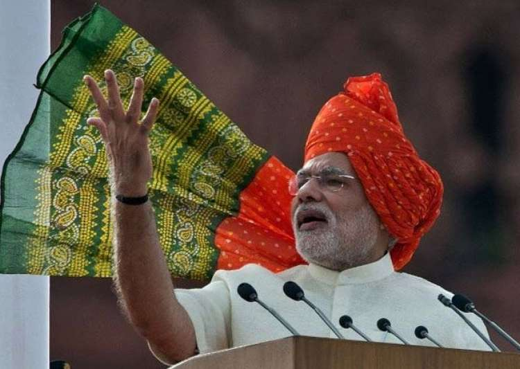 b day spl 10 facts to know about prime minister narendra modi- India Tv
