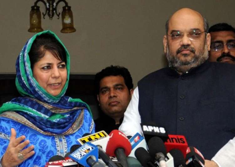 bjp sets deadline for pdp over govt formation in jammu and- India Tv