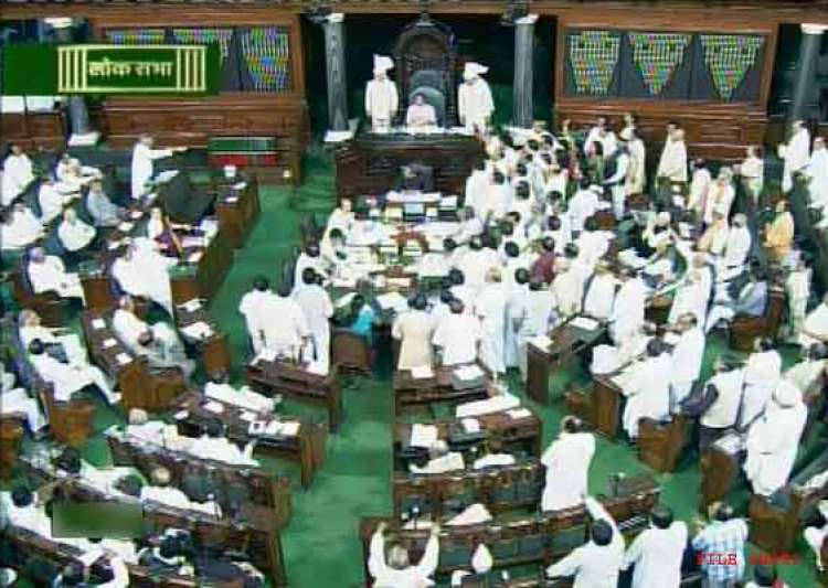 parliament adjourned till tomorrow- India Tv