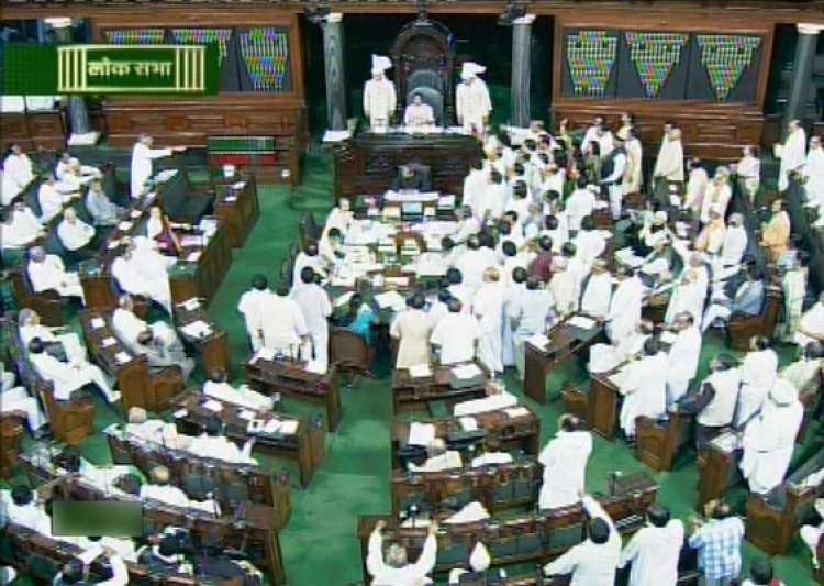 parliament disrupted over quota bill muslim reservation- India Tv