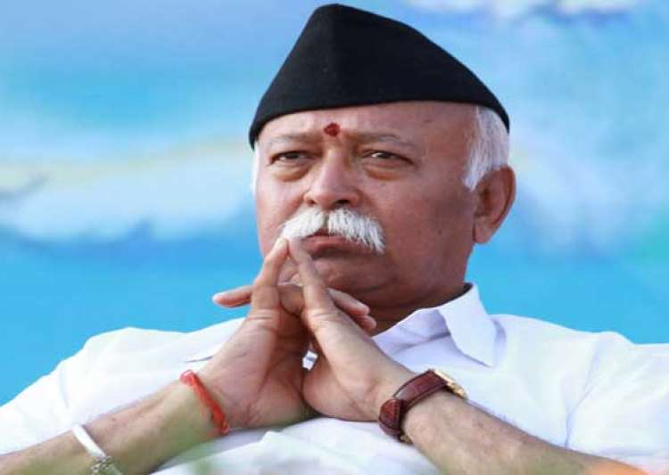 rss national manthan shibir begins in amravati- India Tv