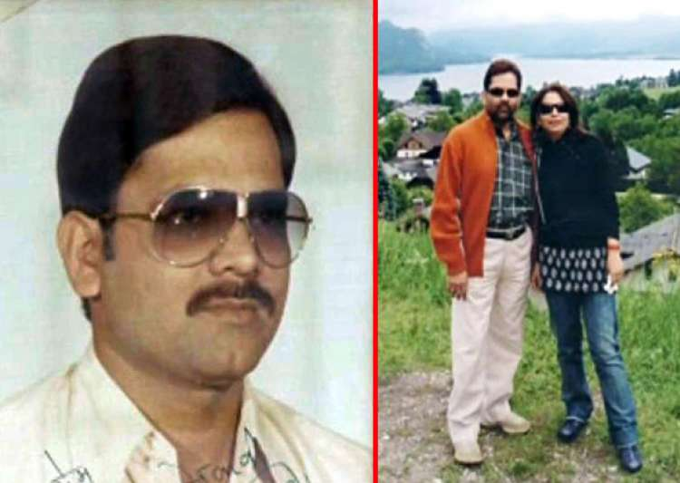 rare pictures of bjp leader mukhtar abbas naqvi and his family- India Tv