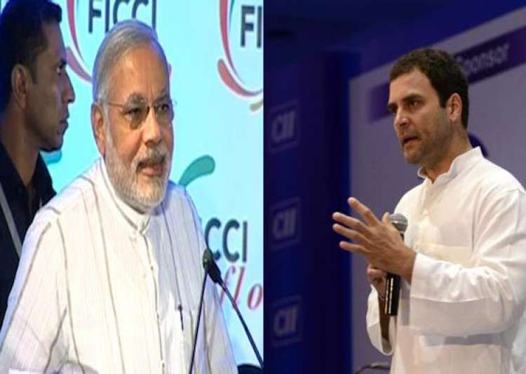 war of words breaks out on twitter over feku versus pappu- India Tv