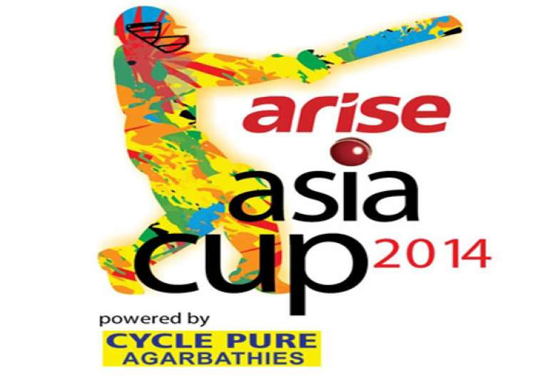arise india bags title sponsorship for asia cup 2014- India Tv