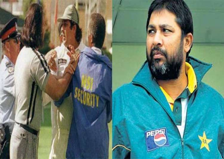 when inzamam was called potato by a spectator- India Tv