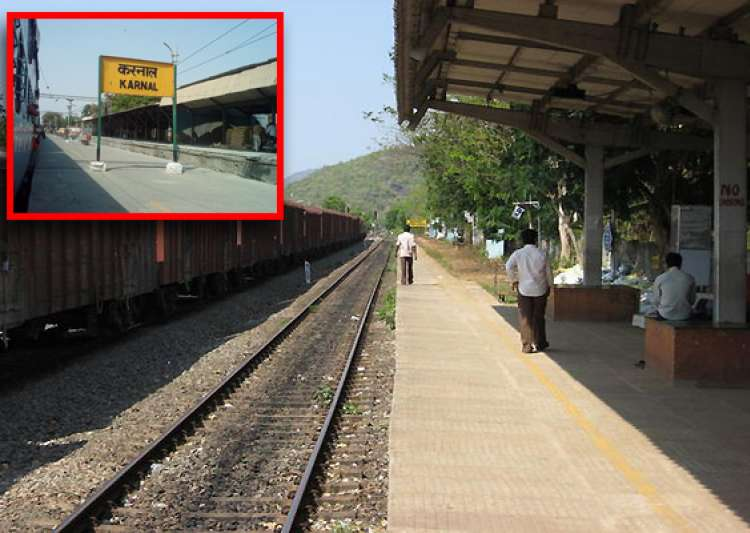 national junior wrestler thrown from running train in- India Tv
