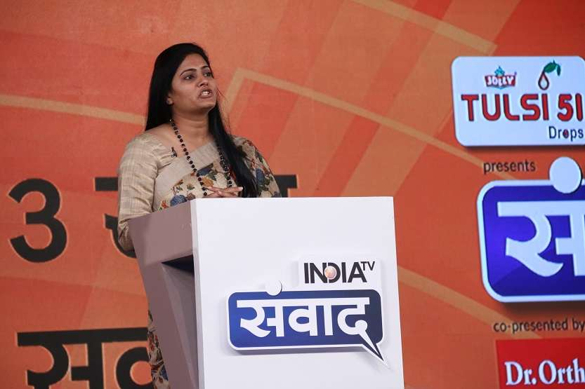 "Answering to India TV's question at ""Samvaad"", Minister of State in the Ministry of Health and Family Welfare Anupriya Patel said, ""We have brought a new national health policy in 15 years. We will take the expenditure on health to 2.5 pc of GDP from 1 pc. We are focusing on preventive healthcare."""