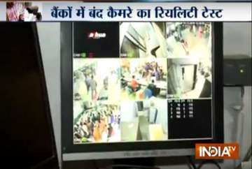 RBI, CCTV footages, surveillance system