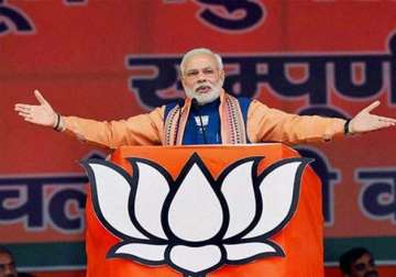 File pic- PM Narendra Modi addressing a rally -...