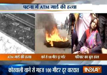 ATM looted, security guard killed in Patna -...